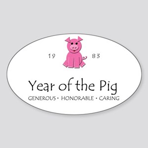 """Year of the Pig"" [1983] Oval Sticker"